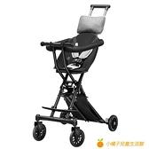 輕便可折疊簡易兒童手推車遛娃寶寶嬰兒雙向童車幼童車子【小橘子】