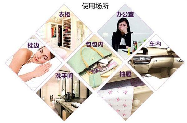 [協貿國際]  淨化衣櫃空氣可掛式香袋香料衣櫥香包 (8個價)
