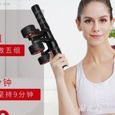 健腹輪 健腹輪腹肌輪初學者家用女肚子男馬甲線鍛煉運動健身器材室內滾輪 CP3755【野之旅】