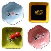 【雙12】全館大促4個裝 手繪陶瓷味碟家用蘸料碟小吃碟子小菜碟醬油調味碟日式餐具
