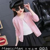 ~ ~ 針織衫毛衣罩衫粉色120 140 紫羅蘭140 WNN1051 ~Magicman