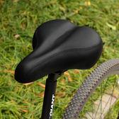 雙十二狂歡購山地自行車坐墊 鞍座 騎行裝備 超軟超寬