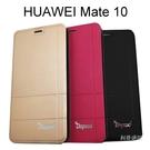 【Dapad】經典隱扣皮套 HUAWEI Mate 10 (5.9吋)