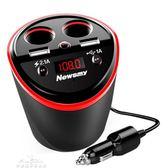 車載MP3播放器藍芽接收器充電器杯式多功能點煙器萬能型快充「夢娜麗莎精品館」