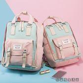 雙肩包女韓版背包高中小學生校園書包 易樂購生活館
