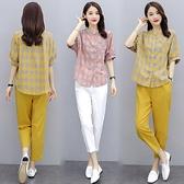 套裝女小個子夏季2021新款顯高顯瘦棉麻九分褲格子襯衫休閒兩件套 四季生活