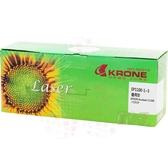 【尋寶趣】立光 KRONE EPSON EP1100-1~3 環保碳粉匣 彩色 KR-EP-EP1100-1~3