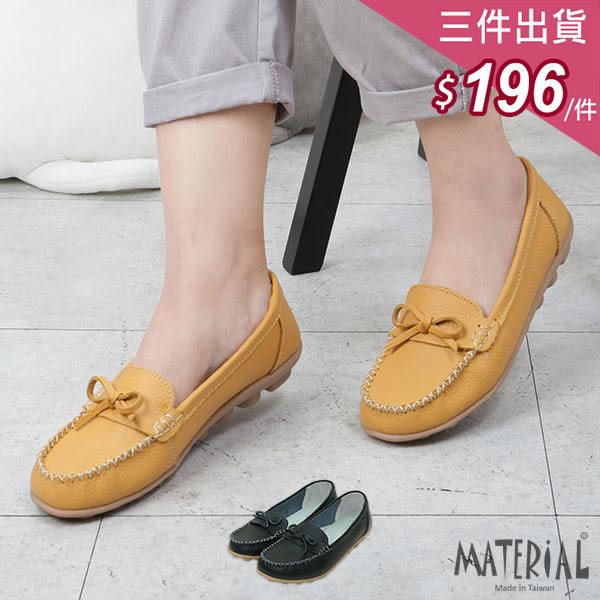 豆豆鞋 小蝴蝶結大豆豆鞋 MA女鞋 T1936