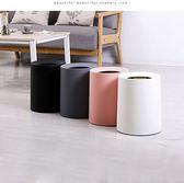 好康鉅惠北歐垃圾筒家用客廳臥室衛生間歐式創意