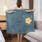 百變浴巾女可穿可裹家用比純棉吸水速干不掉毛吊帶加大款浴裙浴袍 傑森型男館