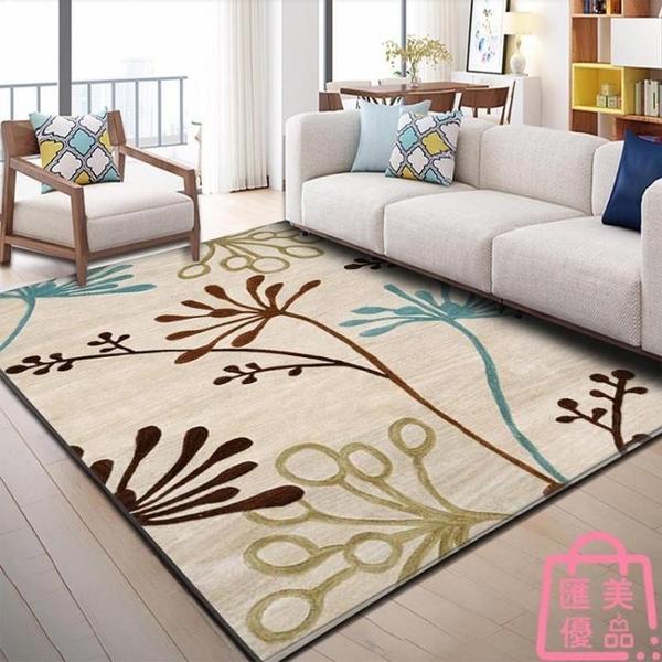 140*200cm 簡約客廳茶幾地毯臥室床邊毯長方形地墊【匯美優品】