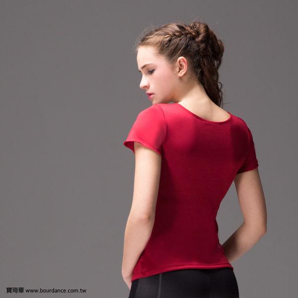 *╮寶琦華Bourdance╭*專業瑜珈韻律芭蕾★網紗短袖上衣(內有裡襯 附罩杯)【D16135】