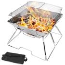 新款可升降燒烤爐野營柴火爐不銹鋼折疊燒烤架木碳烤爐BBQ【七月特惠】