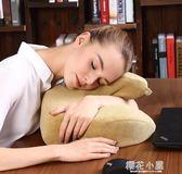 辦公室午睡枕趴趴枕趴睡枕學生u型護頸枕午休枕頭午睡枕頭『櫻花小屋』