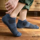 10雙 船襪淺口運動吸汗透氣百搭襪子男潮短襪薄款純棉短筒【時尚大衣櫥】