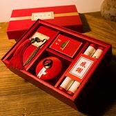 喜糖禮盒裝禮品盒