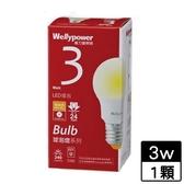 威力盟LED3W燈泡黃光【愛買】