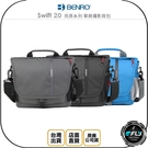 《飛翔無線3C》BENRO 百諾 Swift 20 雨燕系列 單肩攝影背包◉公司貨◉側背相機包◉斜背旅遊包