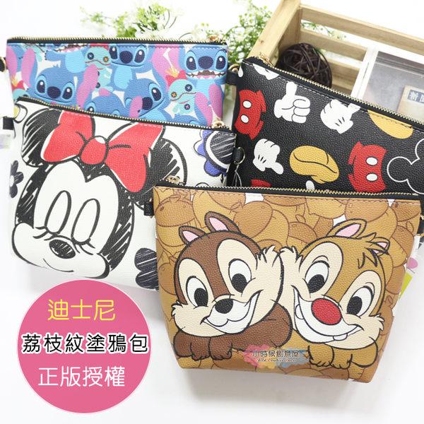 小時候創意屋 迪士尼 正版授權 荔枝紋 斜背包 側背包 化妝包 收納包 行動電源包 手機包 筆袋