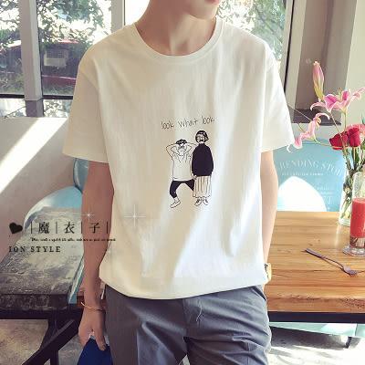 【QY103】魔衣子-夏季新款小情侶圖案圓領寬鬆短袖上衣