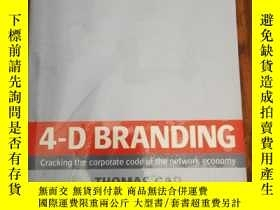 二手書博民逛書店4-D罕見Branding: Cracking the Corporate Code of the Network