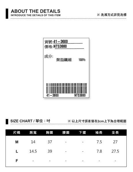 MUBI 假兩件芭蕾舞貓咪彩片雪紡上衣-兩色41-3600-(52.91)