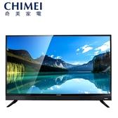 【CHIMEI 奇美】32型 FULL HD液晶HD數位電視《TL-32A700》全新原廠3年保固