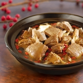 (早鳥優惠價)【紅龍】傳統羊肉爐 (1.2kg/包(固形量0.45kg)、2包/盒)