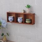 掛壁木頭架子創意格子小方格置物架墻面收納架柜子壁掛杯子置物柜 亞斯藍生活館