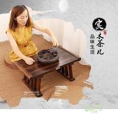 茶几 簡約現代飄窗桌子榻榻米茶幾矮腳實木小方桌矮茶桌茶臺禪意新中式  快速出貨