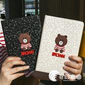 保護套-air2新款ipad 9.7寸保護套pad5可愛迷你4mini3防摔6外殼1-奇幻樂園