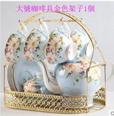 X-千典咖啡杯英式咖啡具架子杯子掛架15頭歐式茶具架【單架子】