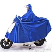雨衣電動車雨披電瓶車雨衣摩托自行車騎行成人單人男女士加大『新佰數位屋』