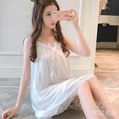 冰絲睡衣 睡衣女夏新款韓版吊帶冰絲睡衣連衣裙韓版甜美公主風蕾絲睡裙 618大促銷