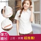 襯衫--專業百搭公主車線修身設計素面短袖...