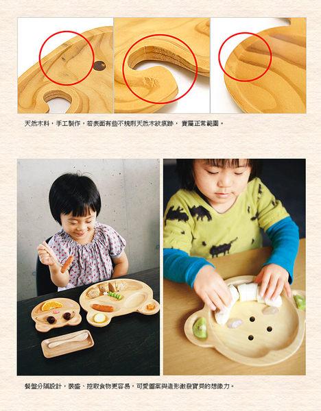 日本PETITS ET MAMAN 造型木質餐盤-鴨子(L)