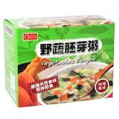 【康健生機】野蔬胚芽粥3盒組(8入/盒)
