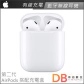 Apple AirPods 搭配充電盒 第二代藍牙耳機 有線充電(MV7N2TA/A)(六期零利率)-送TESCOM負離子吹風機