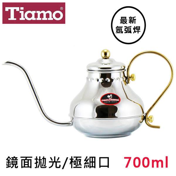 Tiamo歐風宮廷式不鏽鋼細口壺700ml極細口7mm/SGS合格 手沖壺/咖啡壺/宮廷壺/滴漏咖啡器具HA8565