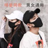 口罩防塵透氣可清洗易呼吸男潮款個性韓版明星同款日本黑色防花粉  遇見生活