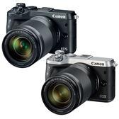 12/31前申請送64G+2千郵政禮券 Canon EOS M6 18-150mm F3.5-6.3 IS STM 變焦鏡組 公司貨 贈64G+3好禮
