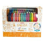 日本Sarasa 十五週年原子筆47色入套裝 0.5mm