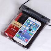 6.5外賣手機防水袋通用包小米max 6.44寸大屏幕觸屏潛水套可充電·Ifashion