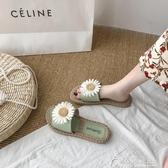 涼拖鞋沙灘涼拖鞋女外出夏天外穿時尚潮鞋子年新款夏季百搭 花間公主