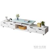電視櫃茶幾組合現代簡約小戶型實木色簡易北歐電視機櫃家用客廳桌AQ 有緣生活館