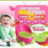 加大號兒童坐便器女寶寶座便器嬰兒小孩小馬桶 嬰幼兒男便盆尿盆(快出)