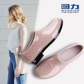 回力加絨雨鞋女成人短筒低筒膠鞋女士防水鞋廚房防滑時尚淺口套鞋