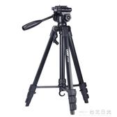 相機支架DEEP588三角架支架攝像機手機適合佳能尼康照相機便攜單反三腳架  台北日光NMS