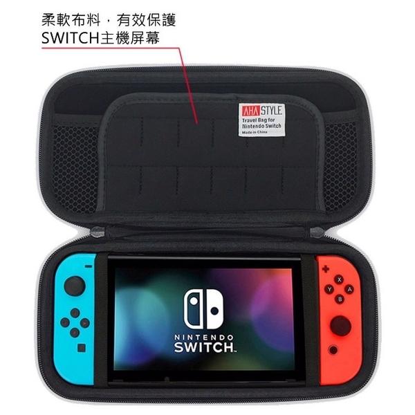 AHAStyle 任天堂 Switch 遊戲機 EVA 旅行收納包
