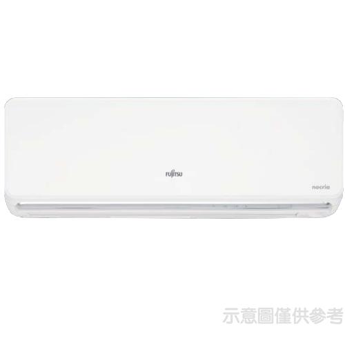 (含標準安裝)富士通變頻冷暖分離式冷氣8坪ASCG050KZTA/AOCG050KZTA